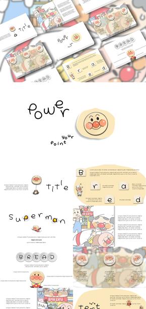 面包超人|卡通|动漫|漫画集|PPT模板