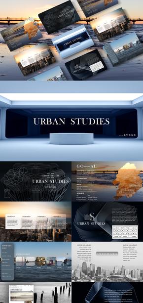 城市研究|海滨城市|商务风|PPT模板