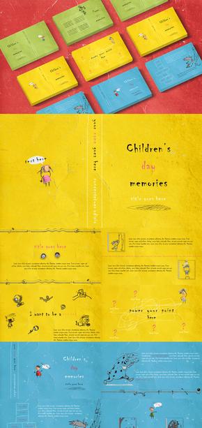 六一|儿童节|怀念六一|幼教|最后一个儿童节|PPT主题模板