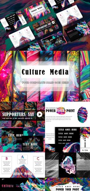 文化传媒 色彩冲撞 泼墨 喷溅效果 油画 PPT模板