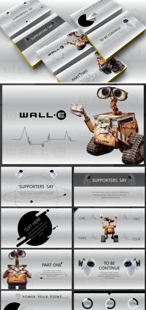 科技风|机器人总动员情怀|黑白灰配色|简约PPT模板