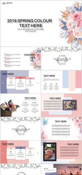2019 春天的颜色 鲜花 花店 暖色系多用工作PPT汇报模板