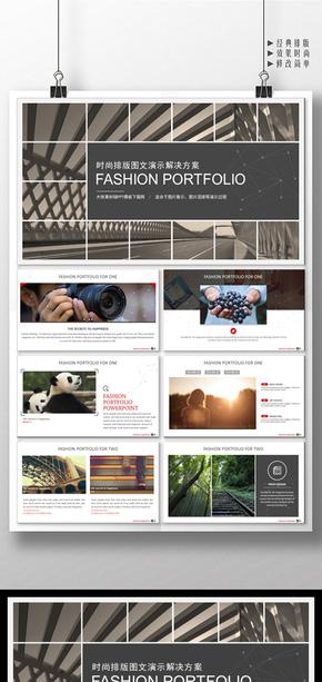 歐美風企業宣傳畫冊企業宣傳企業簡介產品宣傳產品畫冊PPT通用模板
