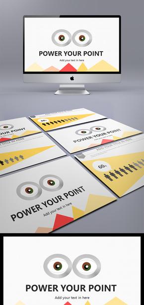 白色扁平化互联网创业计划书PPT模板