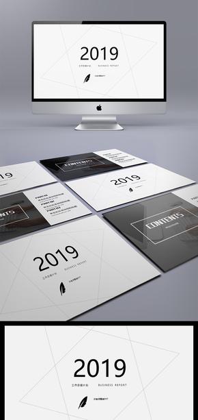 2019工作计划月度总结季度总结述职报告PPT