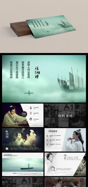 墨绿色典雅简洁中国风模板工作总结汇报模板计划总结