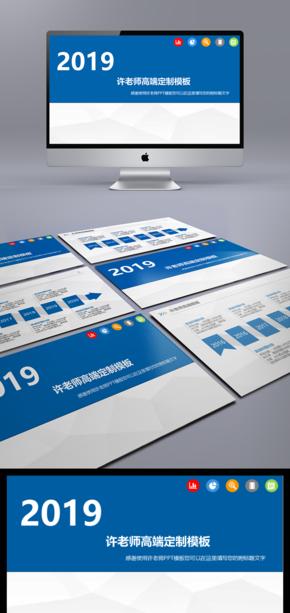 清爽简约工作总结汇报季度总结年中总结年终总结新年计划商务PPT通用模板