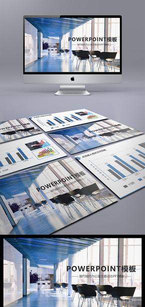商务 报告 职场 动态 报告 工作 文化 团队 职场 精美 精致 简约
