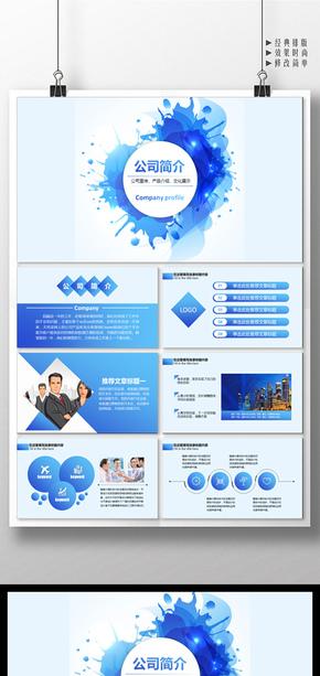 蓝色商务报告年终总结工作汇报工作总结个人工作总结PPT模板