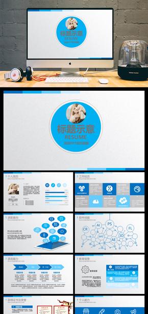 商业计划书创业融资商业计划书PPT模板_看图王 拷贝