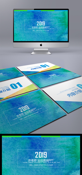 总结工作汇报年终总结年终汇报暨新年计划计划总结