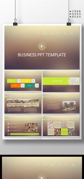 网页设计风格的商务工作汇报 个人工作汇报模板