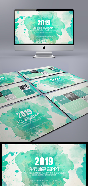 高雅大气简约创意年终总结工作汇报工作总结2017工作计划月度总结季度总结述职报告