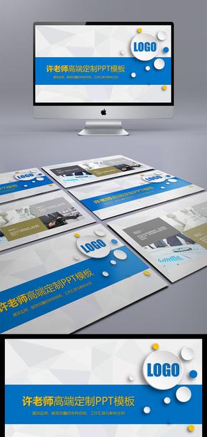 简洁实用、框架完整的年终总结、工作汇报与新年计划