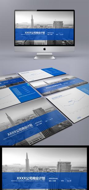 高端动态蓝色风格公司集团总结汇报述职报告微立体PPT