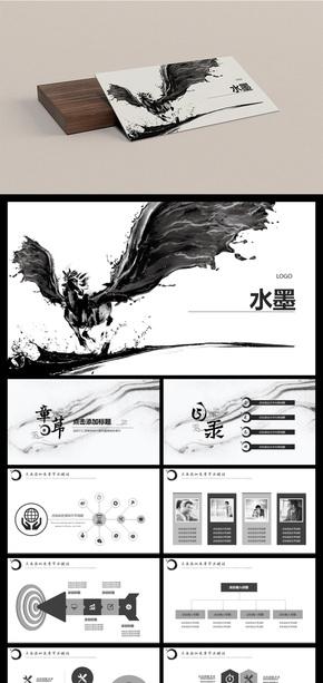 中国风水墨古韵风格系列展示模板文艺简洁通用型模板