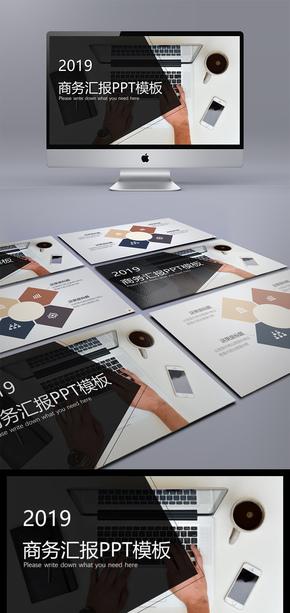扁平化轻雅变体 室内设计PPT作品展示