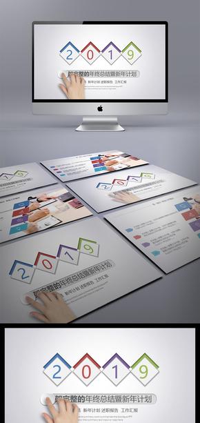 红色商务动态模板计划总结模板通用商务模板架构完整商务汇报模板展示