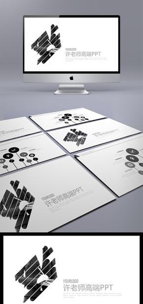 简约商务年终总结工作汇报工作总结总结季度总结述职报告个人工作总结PPT模板
