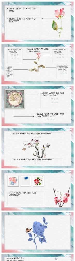 Flowers粉蓝小清新