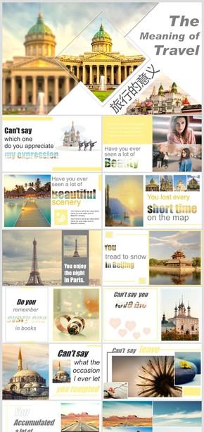 旅行的意义杂志风PPT翻页效果动态相册