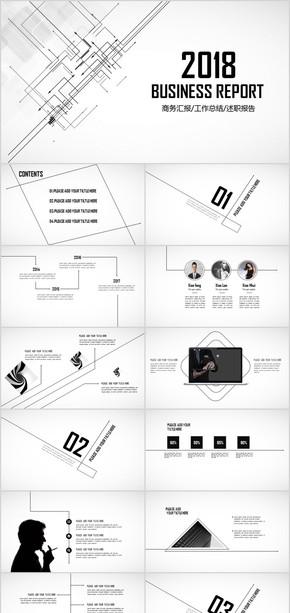黑白创意线条企业商务工作汇报ppt模板