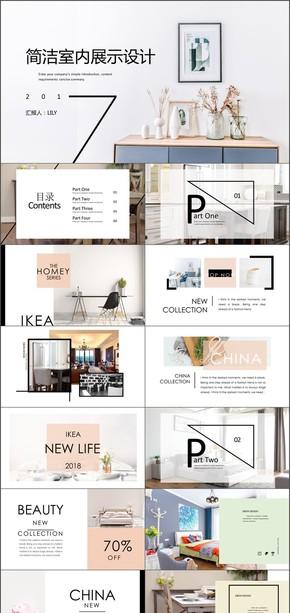 简洁室内设计