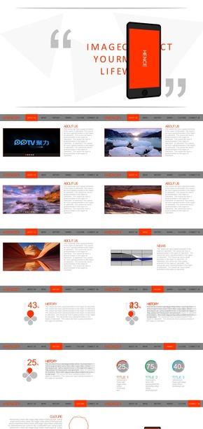 【第十行星】简洁商务型年报模板