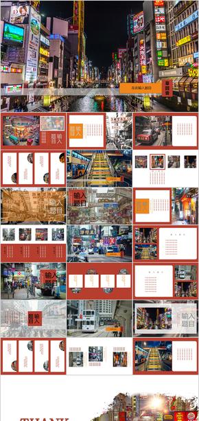 文艺风旅行纪念册PPT模板