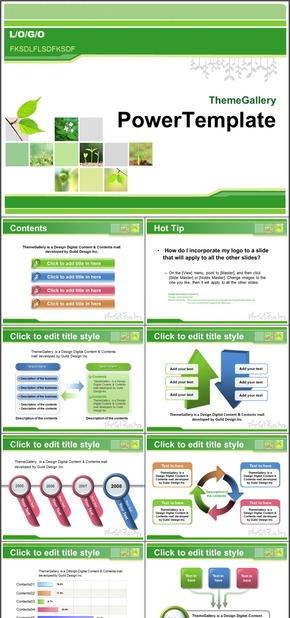 绿色环保 时尚动态ppt模板