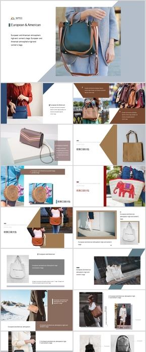 【产品发布】简约欧式风格箱包鞋服饰产品发布介绍PPT模板