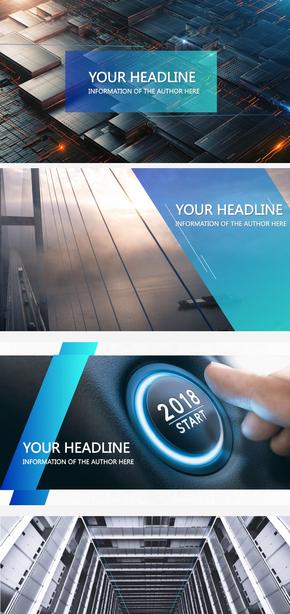 蓝色科技未来感宣传介绍PPT模板