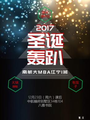红绿金圣诞节日海报