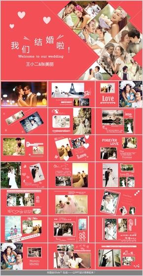 精美结婚婚礼恋爱周年电子相册PPT模板