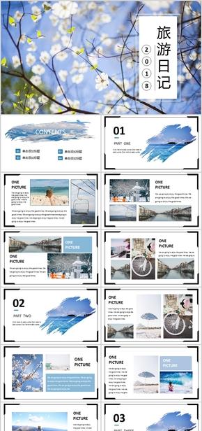 【旅游、摄影】蓝色小清新乡村旅游相册PPT模板
