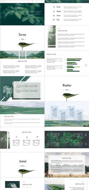 绿色自然环保清新工作汇报展示PPT模板