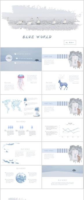 蓝色简约水彩保护动物生态保护主体PPT模板