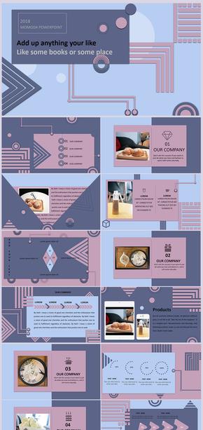 粉色微立体产品发布PPT模板