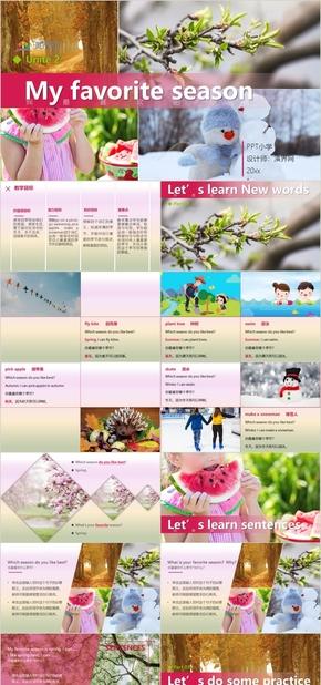 粉色实物风小学五年级英语教学课件(含内容)