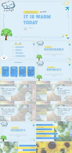 淺藍色卡通風小學英語教課課件展示(含內容)