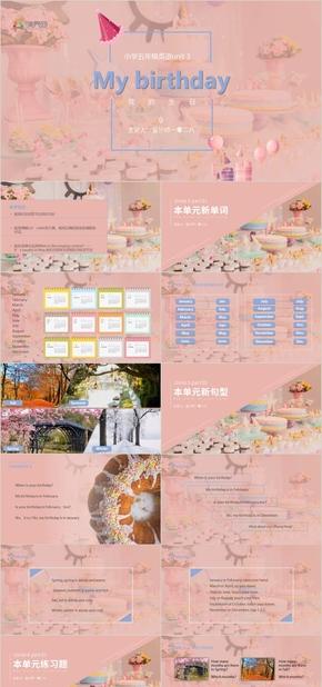 粉色小清新風格小學五年級英語教學課件