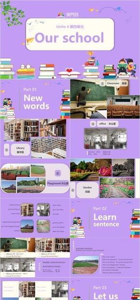 紫色卡通小学四年级英语第一单元含内容课件