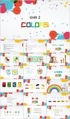 小学三年级英语第二单元colour教学课件