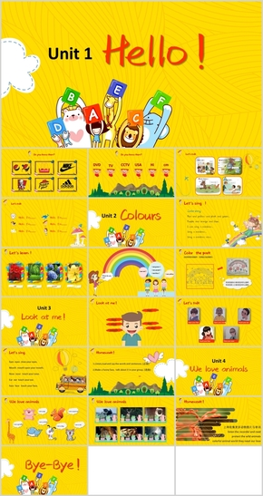 卡通风红黄经典配色人教版小学英语说课课件一二三四课