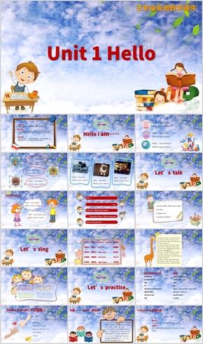 小学三年级英语hello备课展示课件