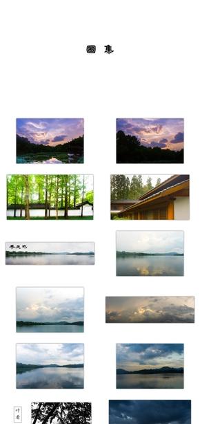 极简风格图集摄影作品集