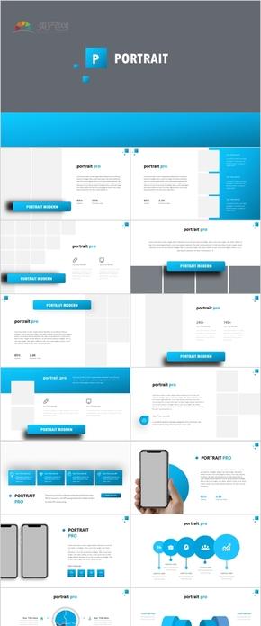 动感蓝色商务科技企业个人汇报多用途软件开发展示PPT模版