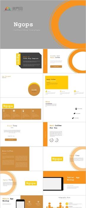 橙黄动感风企业商务汇报数据逻辑流程展示PPT图表模版