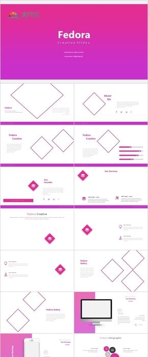 紫色动感企业管理数据分析ppt图表