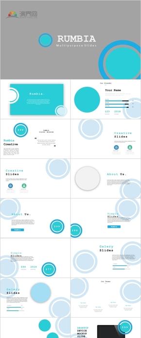 青色动感圆形主题商务科技企业个人汇报多用途PPT模版